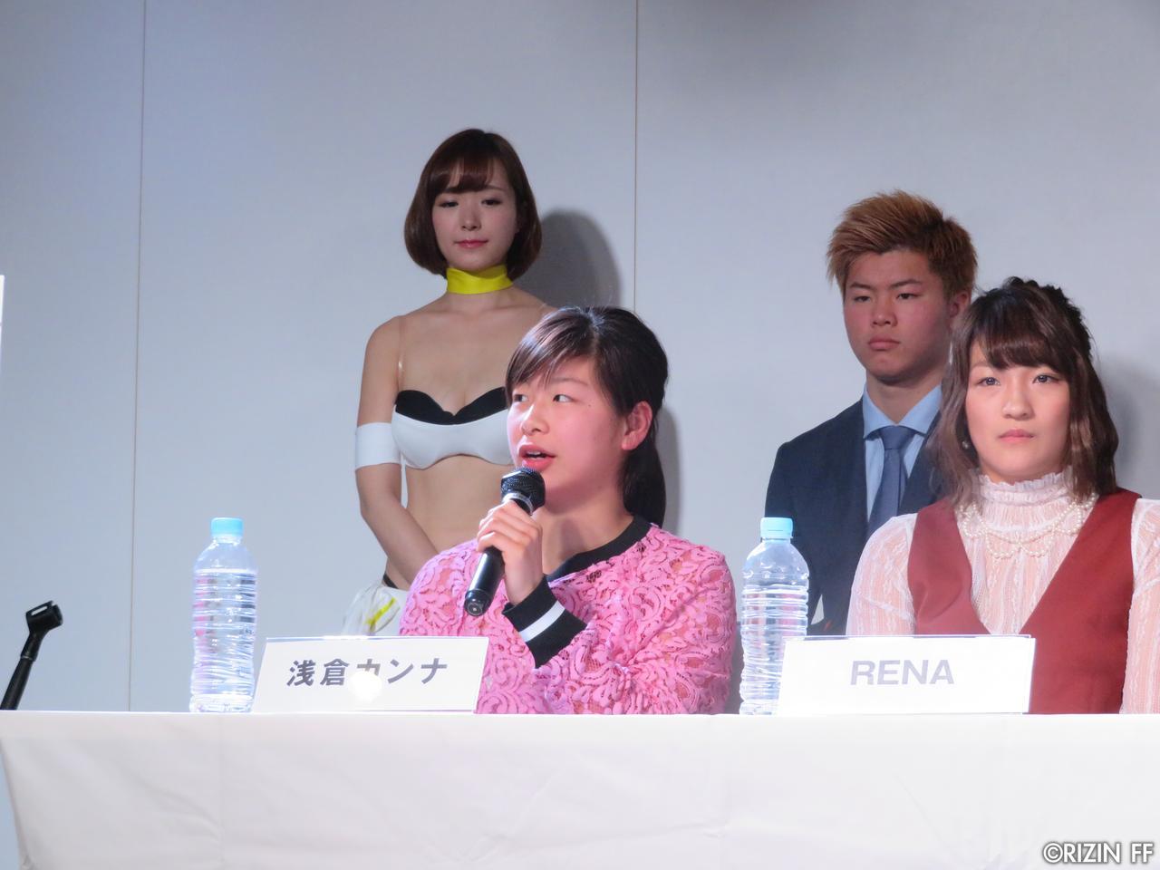 画像11: 女子の試合はRIZIN史上最大の4試合!! 4.16『RIZIN 2017 in YOKOHAMA -SAKURA- 』追加カード決定!