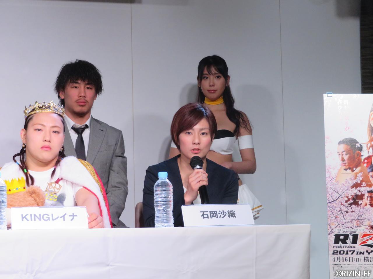 画像8: 女子の試合はRIZIN史上最大の4試合!! 4.16『RIZIN 2017 in YOKOHAMA -SAKURA- 』追加カード決定!
