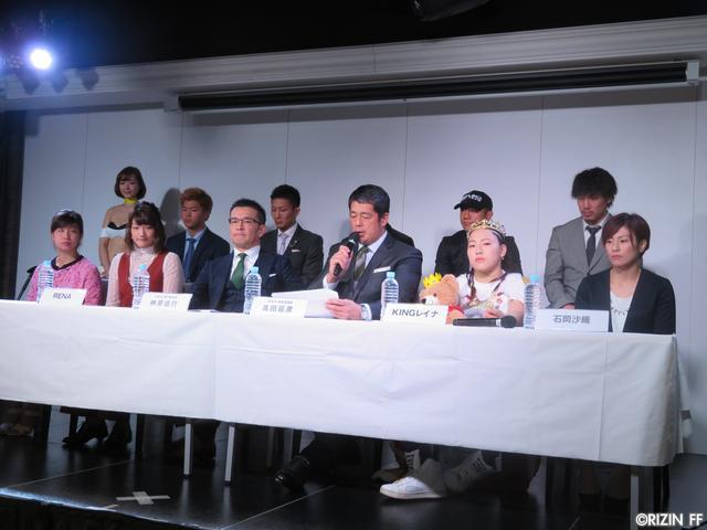 画像14: 女子の試合はRIZIN史上最大の4試合!! 4.16『RIZIN 2017 in YOKOHAMA -SAKURA- 』追加カード決定!