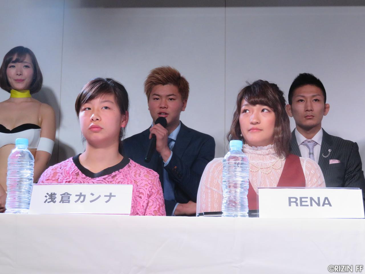 画像5: 女子の試合はRIZIN史上最大の4試合!! 4.16『RIZIN 2017 in YOKOHAMA -SAKURA- 』追加カード決定!