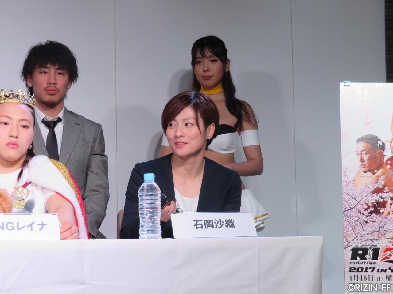 画像1: [インタビュー]石岡沙織、MMAルールでRENAにリベンジを志願!