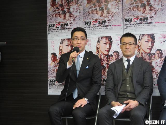 画像2: 4月2日(日)、自閉症啓発イベント「Fight4u.1」開催決定