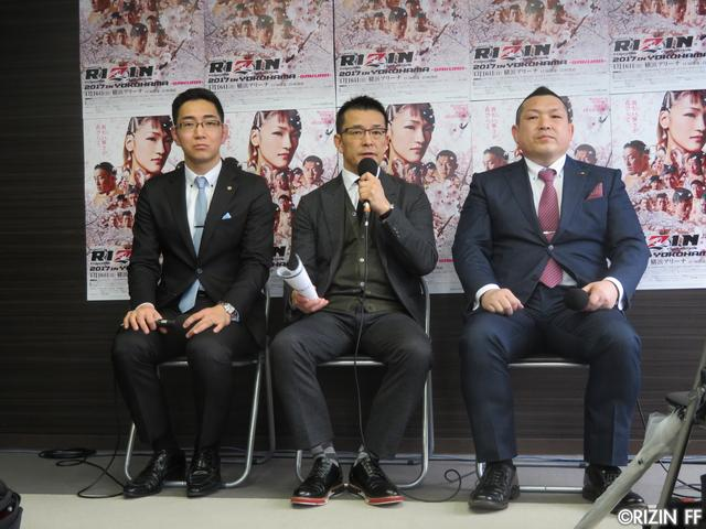 画像3: 4月2日(日)、自閉症啓発イベント「Fight4u.1」開催決定
