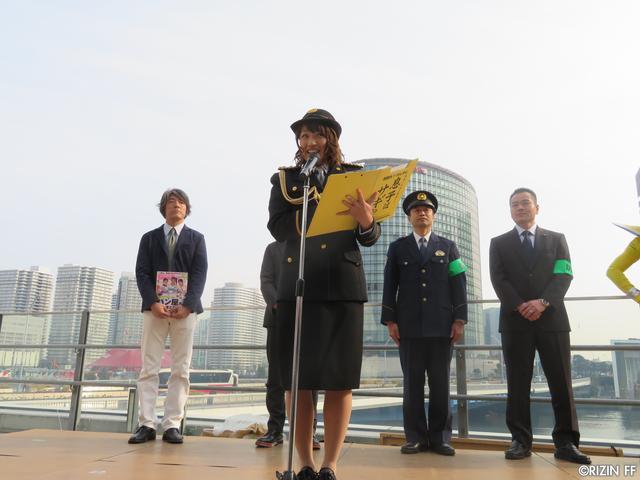画像2: RENA、婦人警官姿で神奈川県警 防犯イベントに参加!
