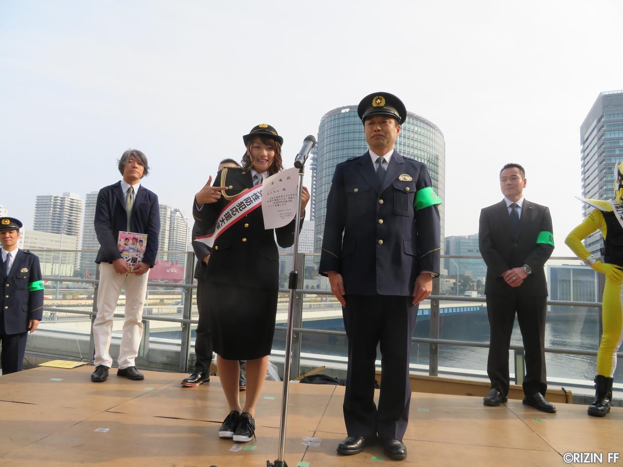 画像1: RENA、婦人警官姿で神奈川県警 防犯イベントに参加!