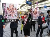 画像5: RENA、婦人警官姿で神奈川県警 防犯イベントに参加!