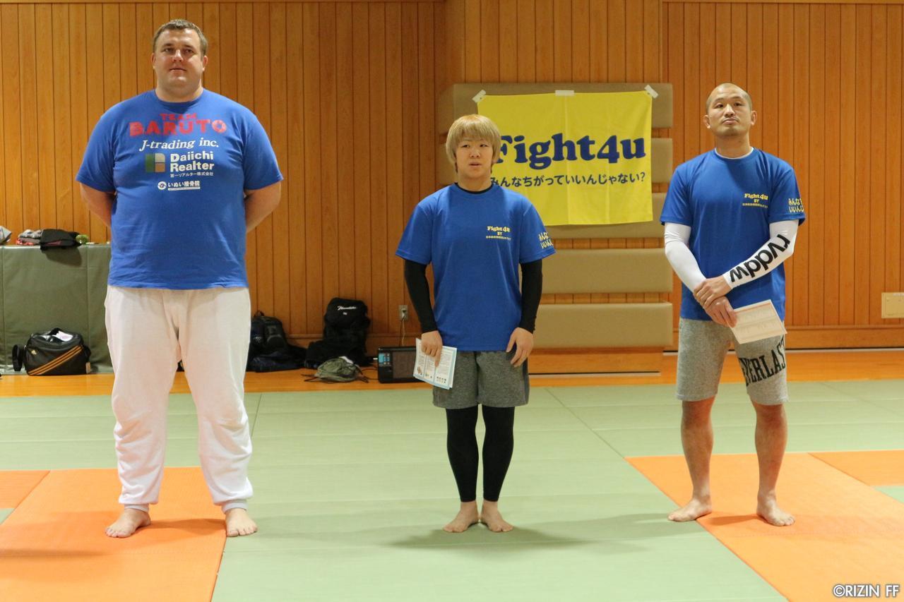 画像2: 自閉症啓発イベント「Fight4u.1」に榊原実行委員長、バルト、村田が参加!