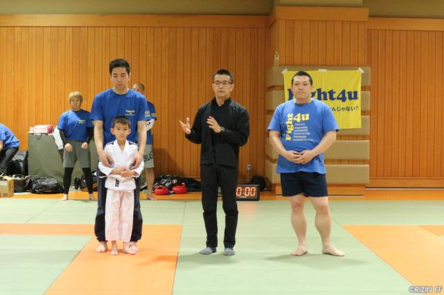 画像1: 自閉症啓発イベント「Fight4u.1」に榊原実行委員長、バルト、村田が参加!