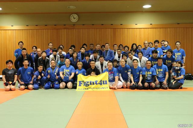 画像6: 自閉症啓発イベント「Fight4u.1」に榊原実行委員長、バルト、村田が参加!