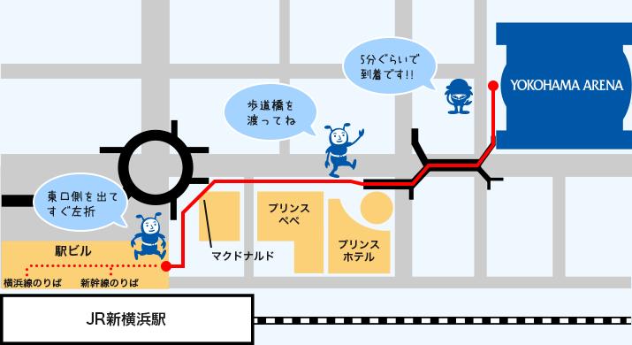 画像1: 横浜アリーナご案内