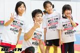 画像1: 第2回 RIZIN レスリングキャンプ