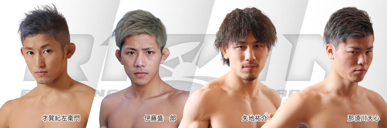 画像: 那須川天心選手