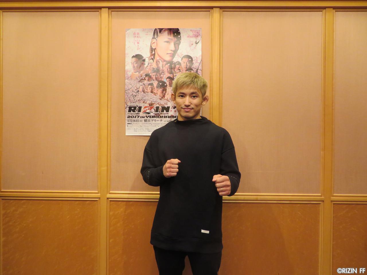 画像2: 「ポテンシャルというか身体能力は伊藤選手より僕のほうが高いと思うので、極められたら極めちゃおうかなと」