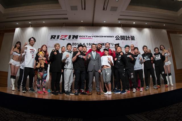 画像: 『RIZIN 2017 in YOKOHAMA-SAKURA-』公式計量結果