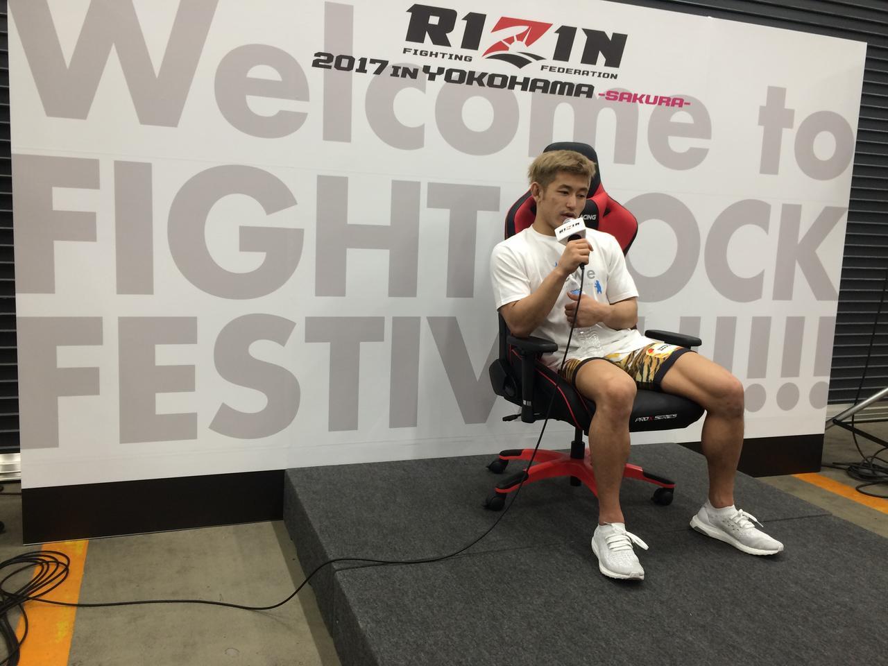 画像2: 伊藤盛一郎 試合後インタビュー