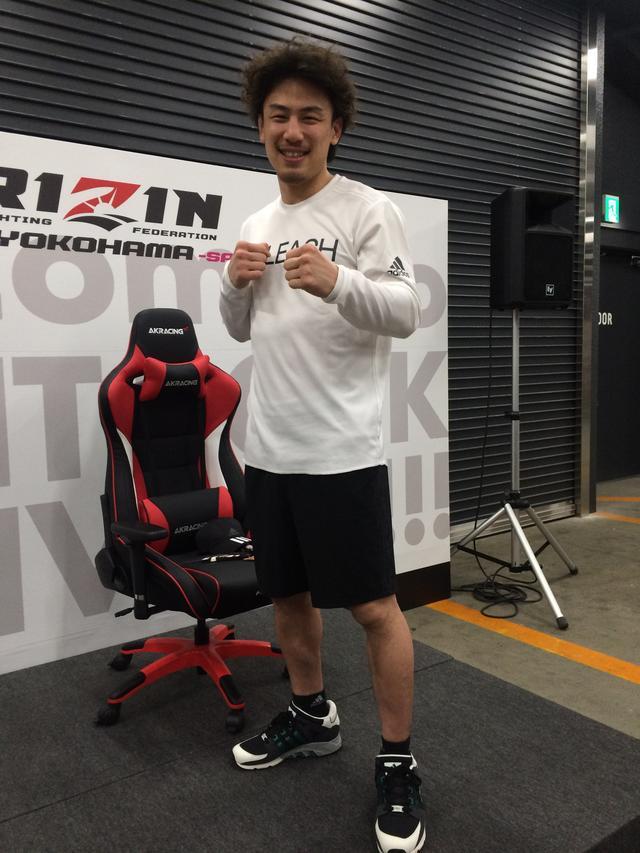 画像1: 矢地祐介 試合後インタビュー