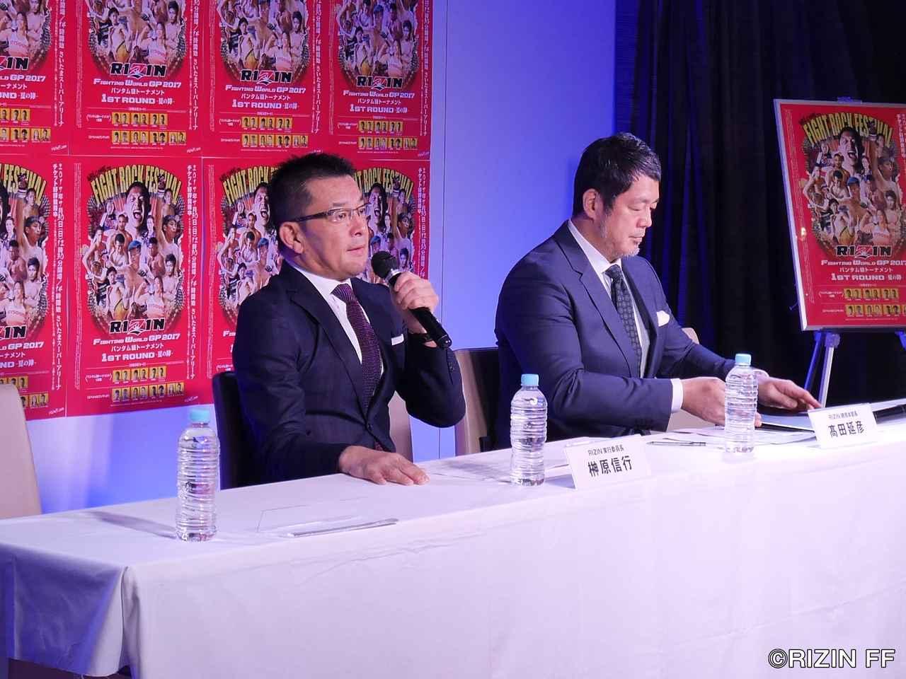 画像1: 野沢直子の長女、真珠・野沢オークライヤーが7・30RIZINでデビュー決定! ギャビはザンビディスをKOした女と対戦! 7・30RIZINさいたま大会追加対戦カード発表!!