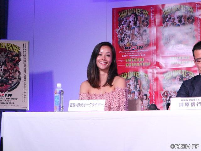 画像5: 野沢直子の長女、真珠・野沢オークライヤーが7・30RIZINでデビュー決定! ギャビはザンビディスをKOした女と対戦! 7・30RIZINさいたま大会追加対戦カード発表!!