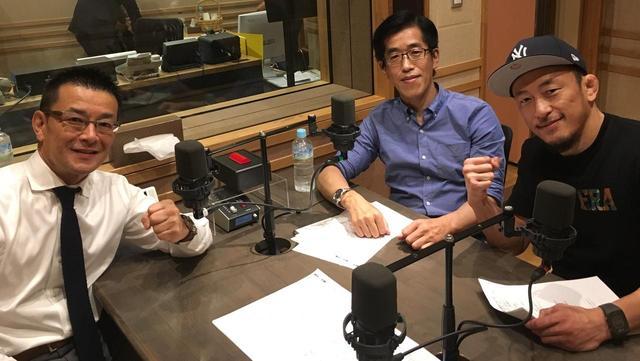 画像: 7月15日(土)19時35分〜 ラジオ番組 FM NACK5「FIGHTING RADIO RIZIN!!」は、岸博幸さんと川尻達也選手がゲストで登場!