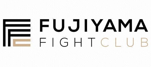 """画像: [FUJIYAMA FIGHT CLUB] 今夜はGirls S-cup特集&""""誰ギャビ""""衝撃の結末!"""