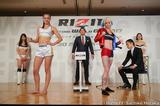 画像10: 7・30『RIZIN FIGHTING WORLD GRAND-PRIX 2017 バンタム級トーナメント 1st ROUND –夏の陣-』公式計量結果
