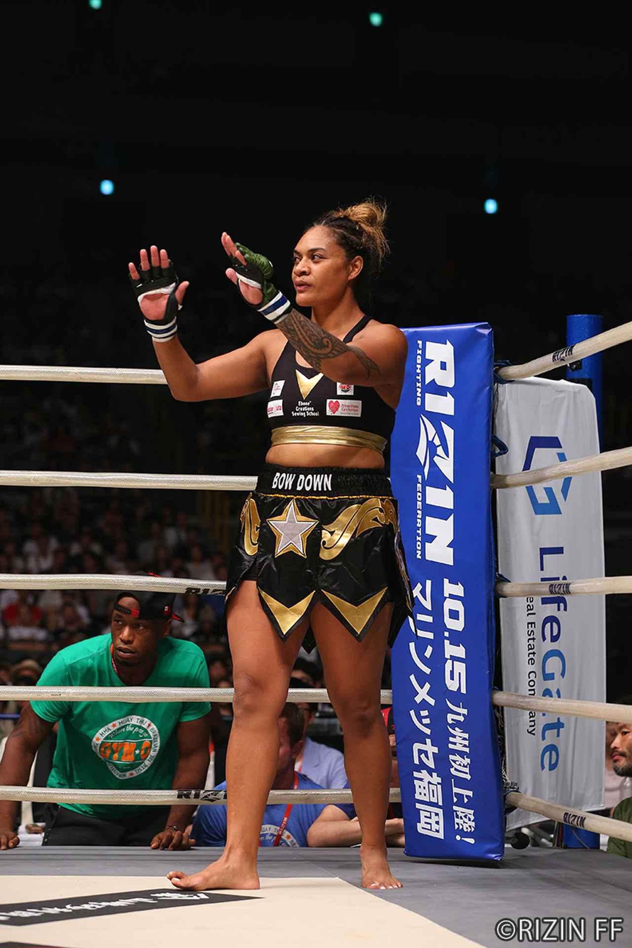 画像1: 第8試合 KINGレイナ VS. レイディー・タパ(試合結果詳細)RIZIN FIGHTING WORLD GRAND-PRIX 2017 バンタム級トーナメント 1st ROUND -夏の陣-