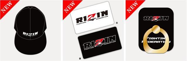 画像2: RIZIN FFオフィシャルグッズ絶賛販売中!!
