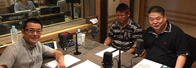 画像: 8月19日(土)19時35分〜 ラジオ番組 FM NACK5「FIGHTING RADIO RIZIN!!」ゲストは北岡悟選手!