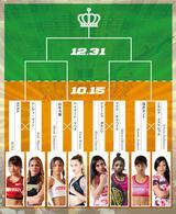 画像3: 10.15『女子スーパーアトム級トーナメント 1st ROUND –秋の陣-』最後の1選手は浅倉カンナに決定!