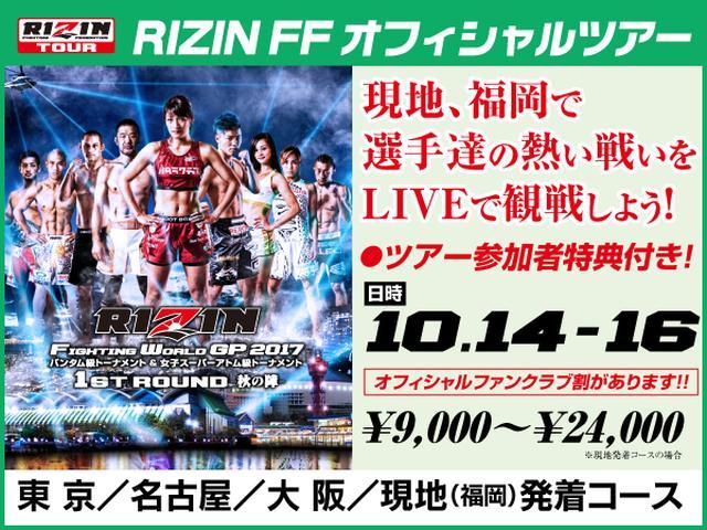 画像2: www.osfactory.co.jp