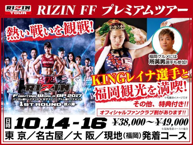 画像1: www.osfactory.co.jp