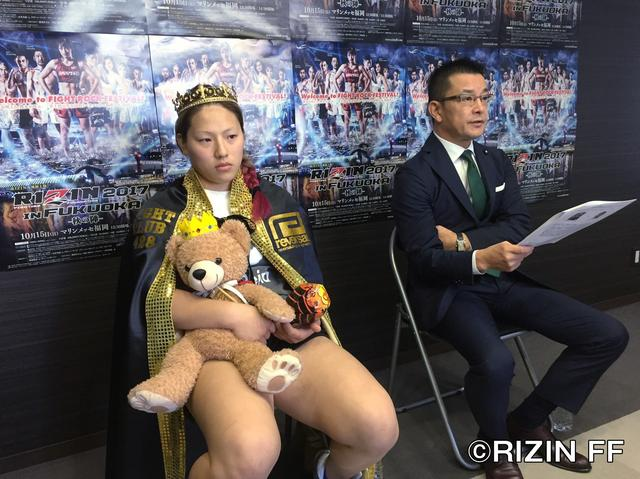 熱 King レイナ 東京