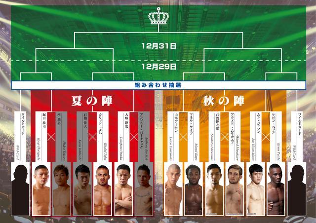 画像17: 試合順決定!! RIZIN FIGHTING WORLD GRAND-PRIX 2017 バンタム級トーナメント&女子スーパーアトム級トーナメント 1st ROUND -秋の陣-