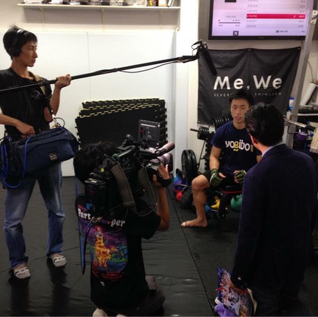 画像1: OHK岡山放送「みんなのニュース」で藤田大和選手の特集!