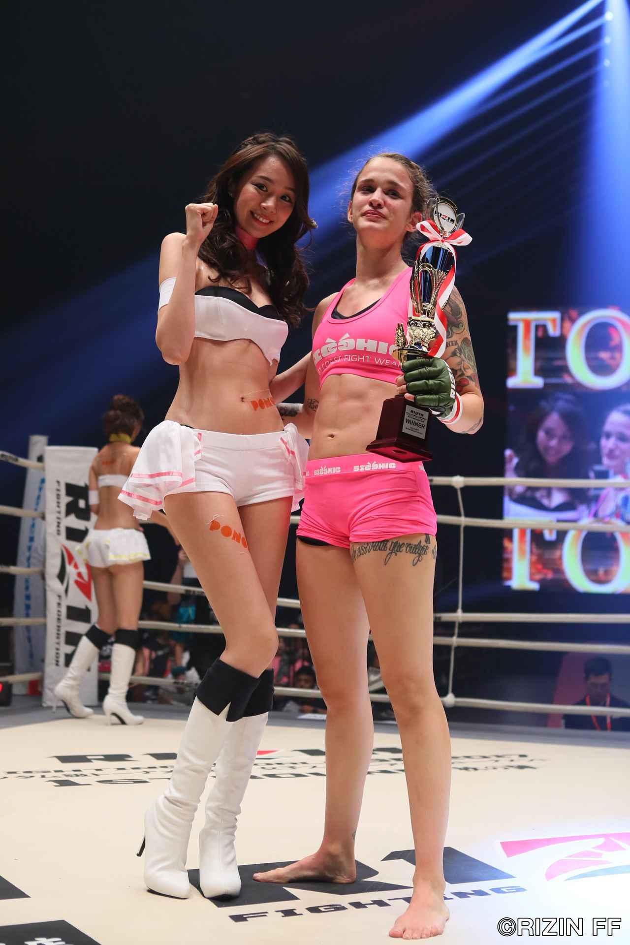 画像3: 女子トーナメント開幕、山本美憂が腕十字で一本負け!!