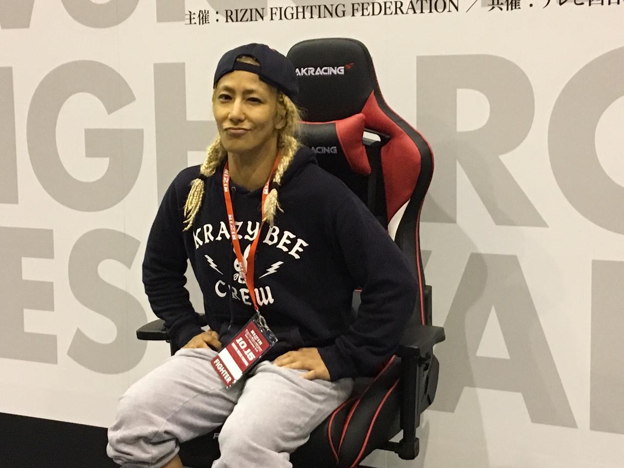 画像: 山本美憂 インタビュー
