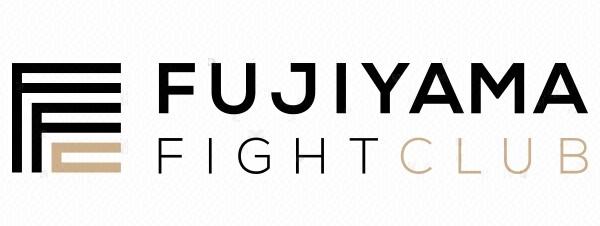 画像: [FUJIYAMA FIGHT CLUB] 今夜は、一般人 vs. 那須川天心!!