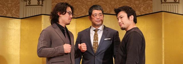 画像: 今夜の「FUJIYAMA FIGHT CLUB」に、11月29日の記者会見の様子がオンエア!!