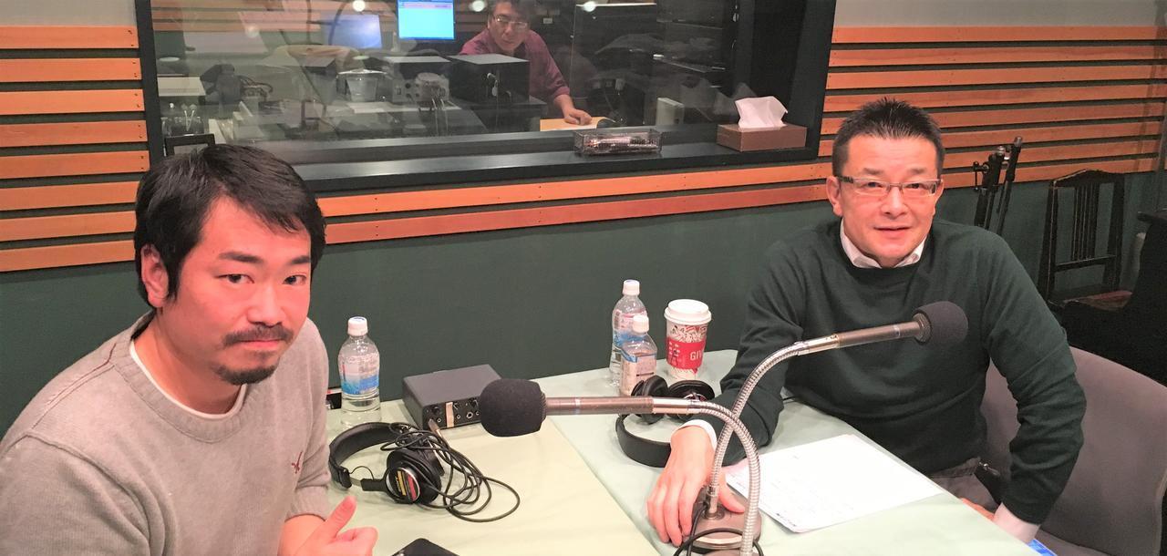 画像: 12月10日(日) 19:35~FM NACK5「FIGHTING RADIO RIZIN!!」
