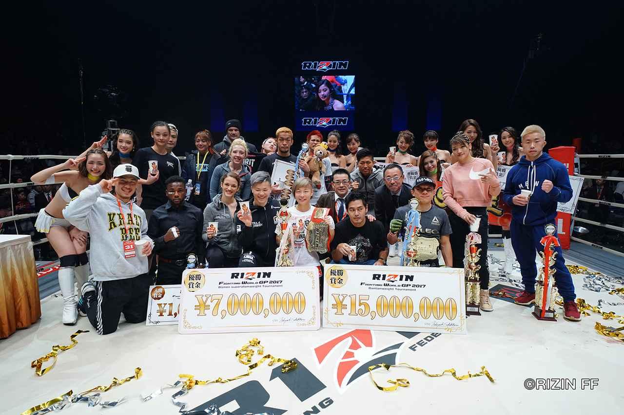 画像2: 『RIZIN FIGHTING WORLD GRAND-PRIX 2017 バンタム級トーナメント&女子スーパーアトム級トーナメント 2nd ROUND/Final ROUND』大会終了の御礼