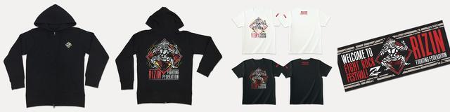 画像: RIZIN 2017オフィシャルパーカー -闘神Ver.- / RIZIN2017 オフィシャルTシャツ -闘神Ver.- / RIZIN2017 オフィシャルフェイスタオル -闘神Ver.- official-goods-store.jp