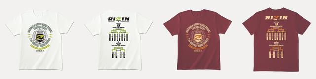 画像: RIZIN 2017大晦日トーナメント2nd/Final ROUND Tシャツ-Z Ver.- official-goods-store.jp