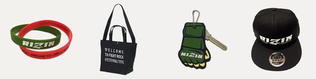 画像: その他のグッズも満載! official-goods-store.jp