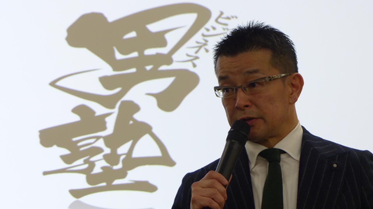 画像: 第2回、榊原信行『ビジネス男塾』を開催したい! - CAMPFIRE(キャンプファイヤー)