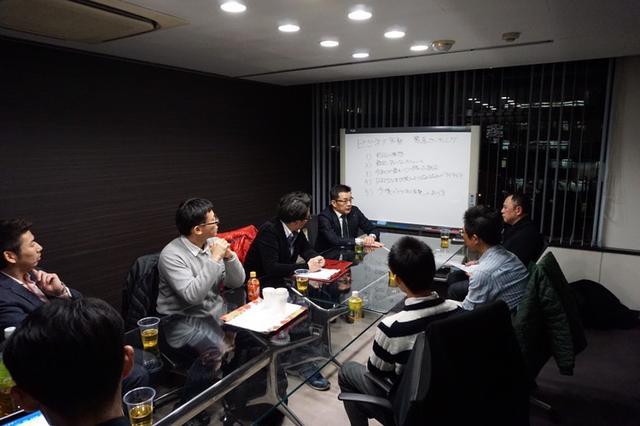 画像: 「第2回ビジネス男塾」に向けた、白熱の緊急ミーティングが開催!