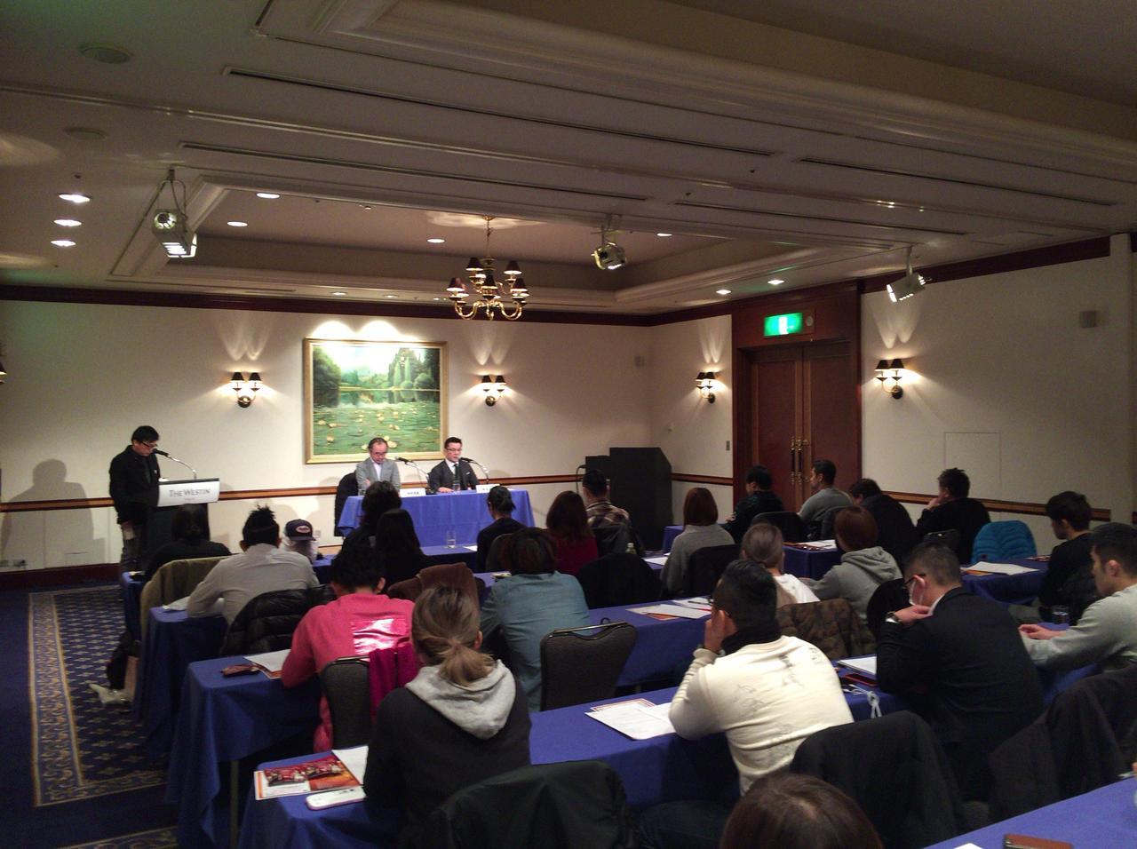 画像: コンプライアンス説明会が開催される