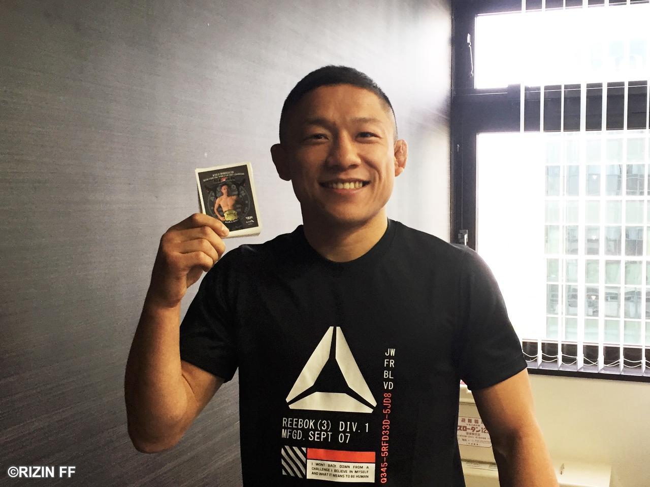 画像: 《『RIZIN.10』決定対戦カード》