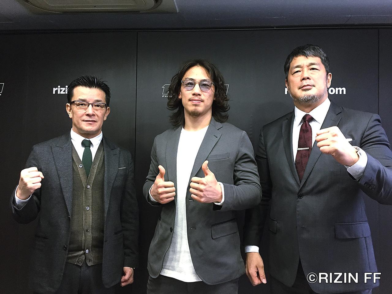 画像2: [5月6日『RIZIN.10』決定対戦カード]