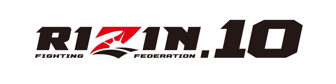 画像: 【大会情報 / チケット情報】『RIZIN.10』 - RIZIN FIGHTING FEDERATION(ライジン オフィシャルサイト)