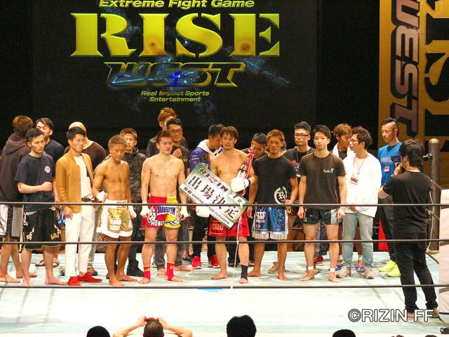 画像5: RIZIN.10出場をかけた「RISE WEST -63㎏ 九州最強決定トーナメント 〜Road to RIZIN〜」は、ダルビッシュ黒木が優勝!